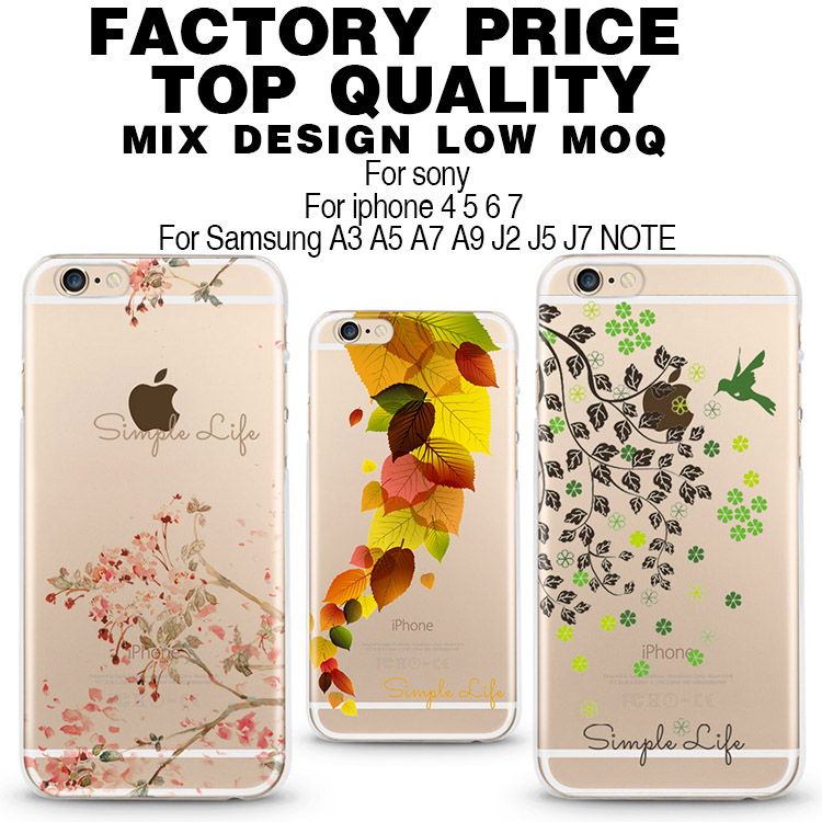 Professional China Phone Case Printing Manufacturer Supplies phone case sublimation printing case