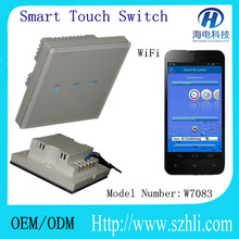 Digital remote control switch with RF&IR and CE&FCC&Rohs