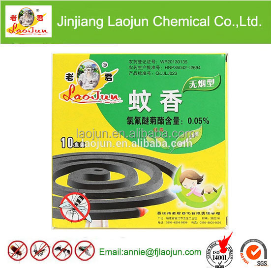 Smokeless Mosquito Coil New Health Products