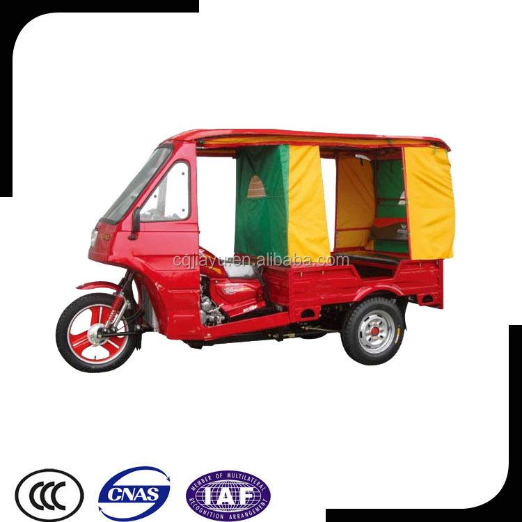 Three Wheel Motorcycle Rickshaw Tricycle Moto Taxi