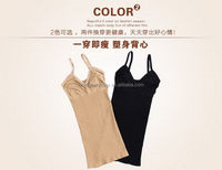 Fashion shapewear women underwear sexy underwear camisole with low price
