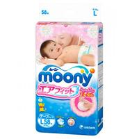 Various sizes of Japanese baby diapers Moony L54