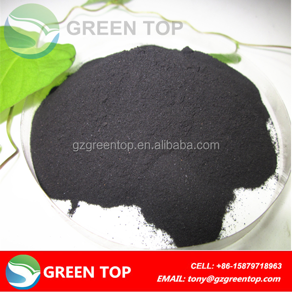humic acid 99% liquid soluble potassium humate powder fertilizer
