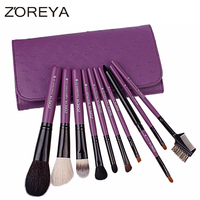 Stock Wholesale 10pcs Animal Hair PU Leather Bag Cosmetic Brush Set