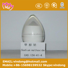 pharmaceutical Solid Sodium methoxide powder 99% Pharma grade/medicine grade USP/BP/CP