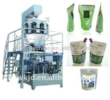 Retort Nozzle Spout Pouch Packaging Machine
