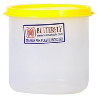PLASTIC ROUND CONTAINER WITH LID 5611