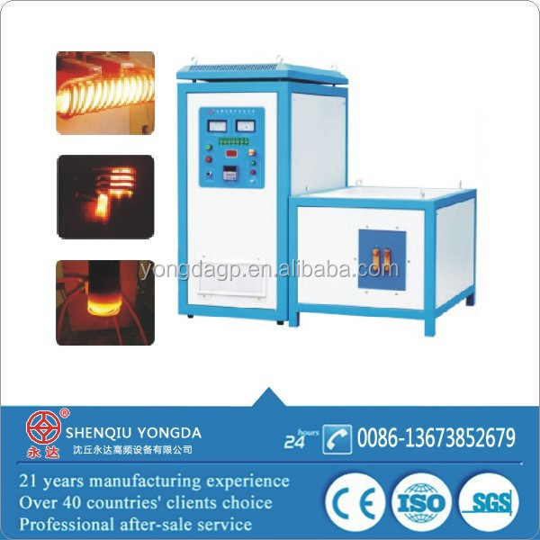 Energy smart stainless steel induction heating for forging