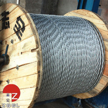 1x19 Galvanized Steel Wire Rope for Roadside Tension Barrier