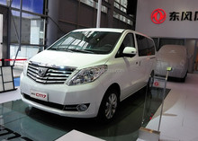 New Type Brand New Dongfeng Fengxing CM7 MPV Car for sale