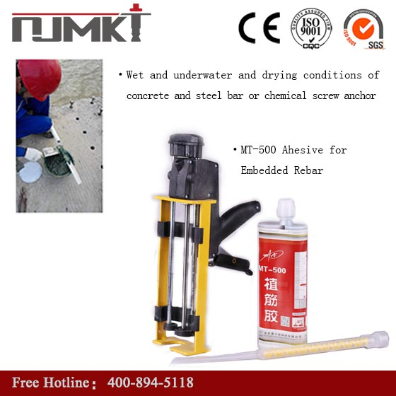NJMKT anchorage adhesive Epoxy Resin for Concrete Floor
