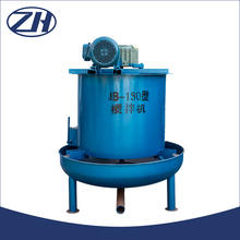 China electrical concrete industrial concrete mixer from Manufacture