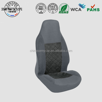 tnt fabric for car seat or car cover seat car auto