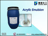 Water based acrylic latex emulsion for printing ink or water based varnish