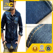 laos textile mills stock denim fabric to make workwear