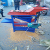 Best use lowest price corn sheller for family use corn threshing machine
