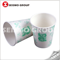 16oz biodegradable paper cup 12oz papaer cup with lid