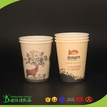 TheBEST Offset / Flexo custom logo printed paper coffee cups