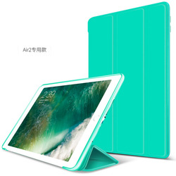 Online Shop China for Ipad Mini 2 Shockproof Case For Ipad Cover Tablet For Ipad 2/3/4 waterproof Case