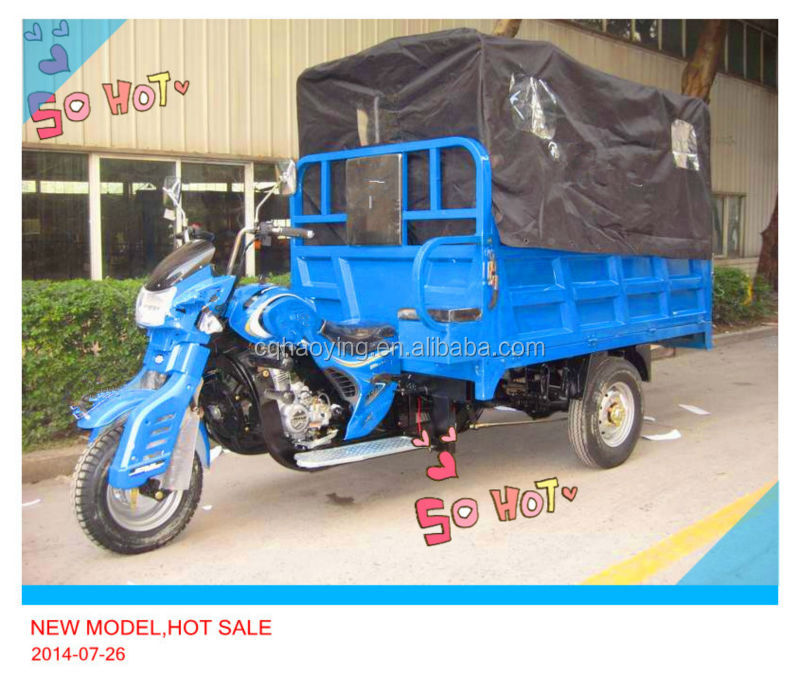 Best quality Three Wheel Motorbike hot sale in india