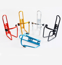 Bicycle Bottle Holder Aluminum Alloy Water Bottle Cage