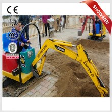 Kids arcade mini amusement ride electric mini excavator ride for sales promotion