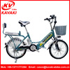 2016 Passenger Electric Tricycle/Bicycles/Motorcycle Cheap Three Wheels Bajaj Auto Rickshaw Auto Rickshaw Price In India