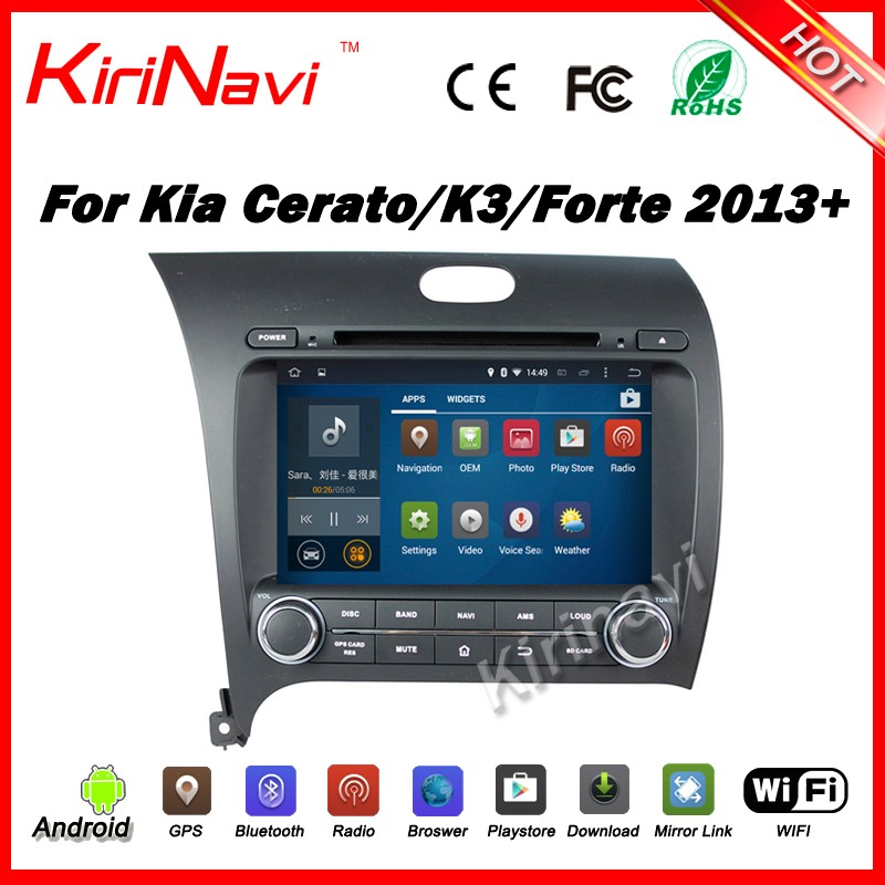 kirinavi wc ku8051l android 4 4 5 1 auto gps navigation. Black Bedroom Furniture Sets. Home Design Ideas