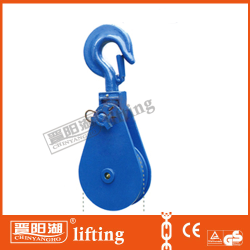 Light Type heavy duty lashing Snatch Blocks with hook