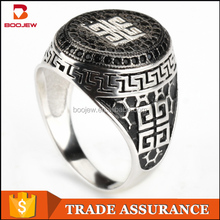 handmade jewelry 925 sterling silver jewelry wholesale male muslim ring silver