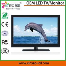 Fresh design hd china brand 19 inch led tv