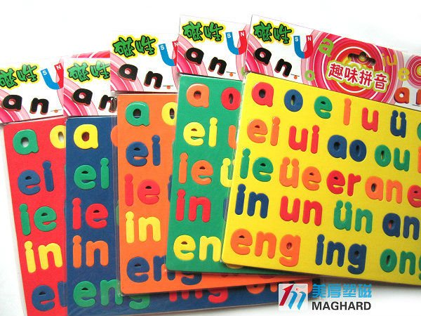 magnetic educational eva foam toys for kids