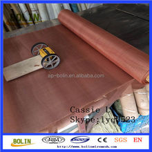 RF and EMI Shielding Products Pure copper mesh