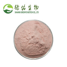 100% Pure Natural Organic Watermelon Extract Powder