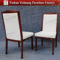 Square Back Comfortable White Fabric Dinner Room Furniture YC-E81-04