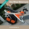 CE Certification and No Foldable electric scooter/electric motorcycle