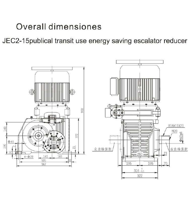 JEC2.jpg