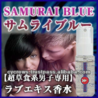 SAMURAI BLUE SEX ATTRACTIVE LOVELY SWEET PERFUME SEX PERFUME FOR MEN