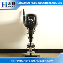 Japanses copy YAMABISI Boat Engine HY-F15 BMS Short Shaft 15hp used 4 stroke outboard motors