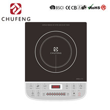 Single burner induction cookers with low price