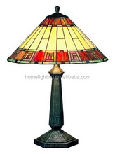 TF-1619 16 Inch Egyptian Style Tiffany Table Lamp