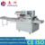 VANILLA POUND CAKE PACKING MACHINE