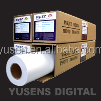 Low price high quality one side resin-coated 260gsm RC high glossy inkjet photo paper in rolls
