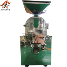 Fully automatic crusher mill/fine powder grinding machine for pharmaceutical