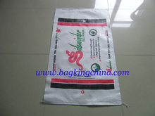 2014 high quality 50 kgs pp woven bag for flour
