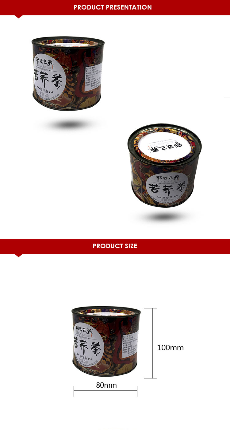 metal boxes direct factory packing round airtight coffee tins