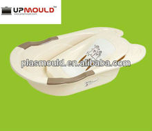 plastic baby bath tub mould/injection mouldin/ plastic bath tub mold