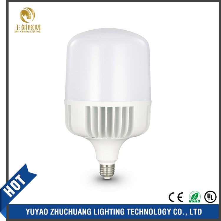 Hot Sale High Power LED Bulb 75W CE RoHS Approval Good Quality Nice Price Made In China