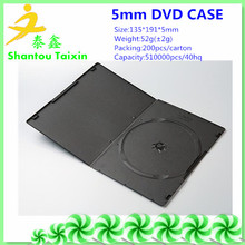 China manufacturer 22mm dvd box with good quality