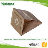 BSCI audit factory DBID:335590 universal vacuum cleaner bag